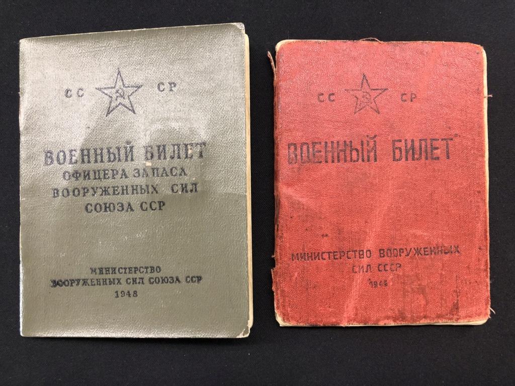 Livret Soviétique RKKA 8fb84910