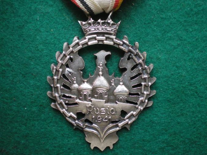 Médaille de la division Azul B6nd3910