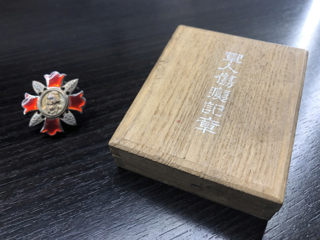 Badge des blessés Ko sho. Bd13a910