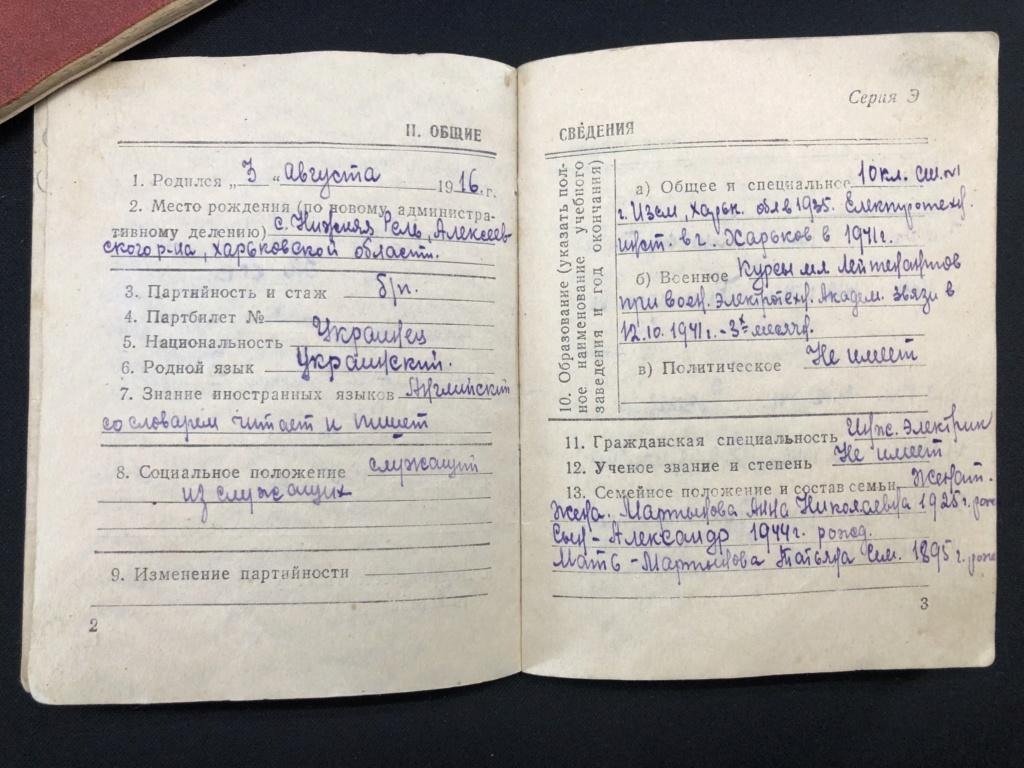 Livret Soviétique RKKA C57af210