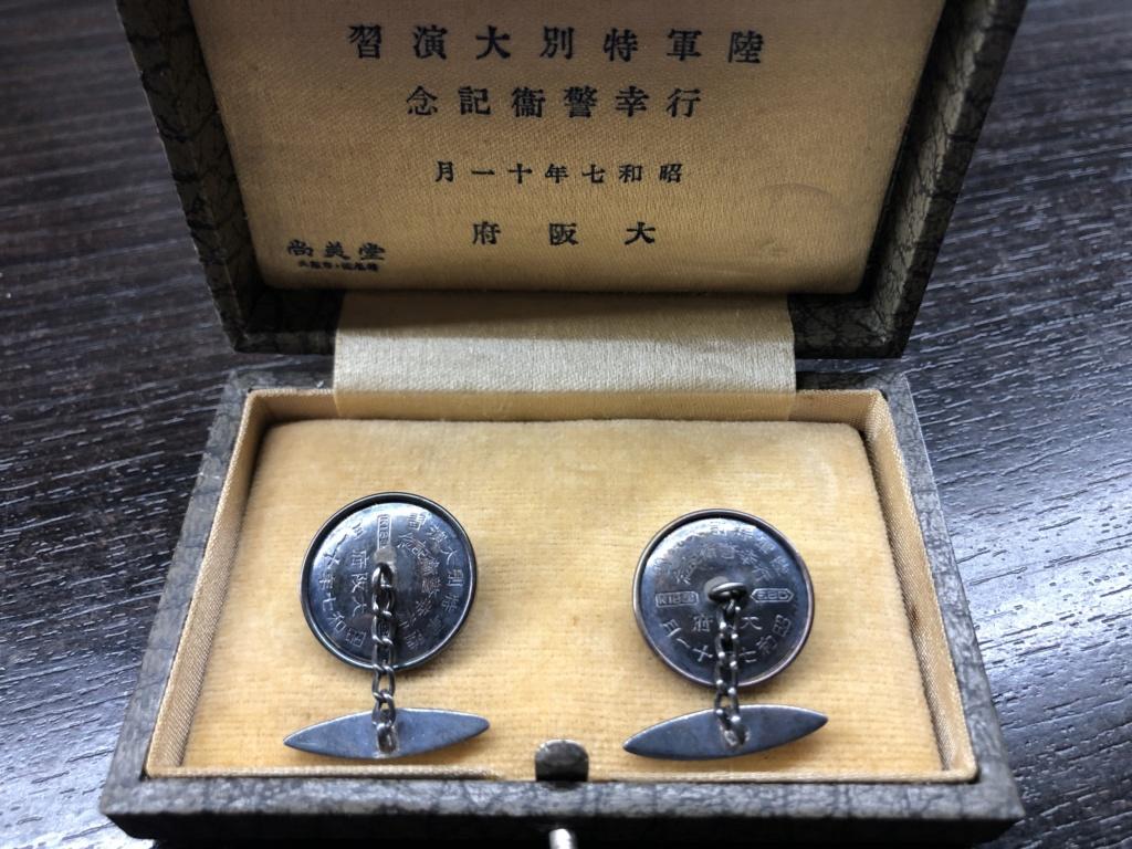 Bouton de manchette japonais, décoration ? E4f23110