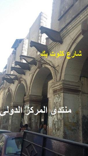 """بالصور """"كلوت بك"""" أشهر شوارع الدعارة فى القاهرة فى الأربعينيات..  _aaio_11"""