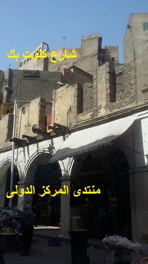 """بالصور """"كلوت بك"""" أشهر شوارع الدعارة فى القاهرة فى الأربعينيات..  Aaa_ac10"""