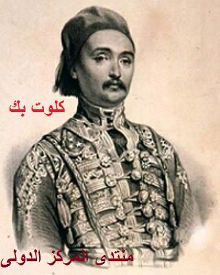 """بالصور """"كلوت بك"""" أشهر شوارع الدعارة فى القاهرة فى الأربعينيات..  Acaoo10"""