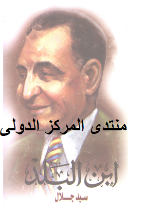 """بالصور """"كلوت بك"""" أشهر شوارع الدعارة فى القاهرة فى الأربعينيات..  Aoaaao10"""