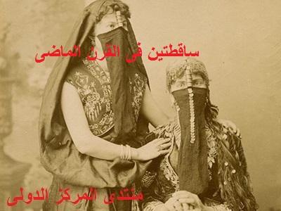 """بالصور """"كلوت بك"""" أشهر شوارع الدعارة فى القاهرة فى الأربعينيات..  Aooa_a10"""