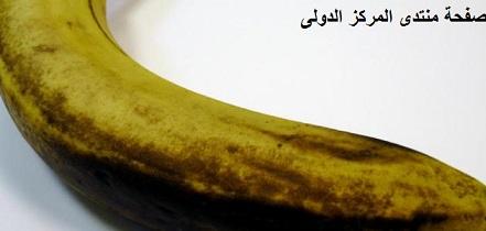 طريقة الحفاظ على الموز من النضوج و الأسوداد بالصور Oioo11