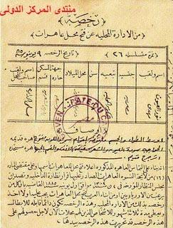 """بالصور """"كلوت بك"""" أشهر شوارع الدعارة فى القاهرة فى الأربعينيات..  Yo_aoy10"""