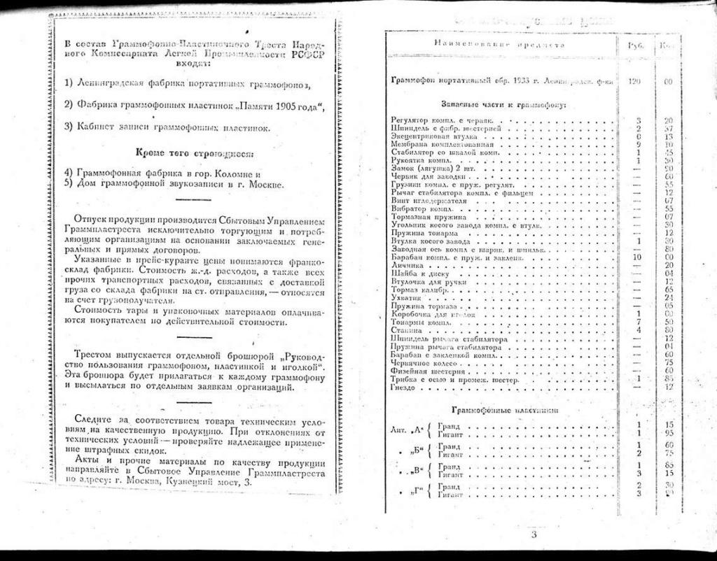 Классификация ПТ1, ПТ-2 - Страница 4 A_aa_111