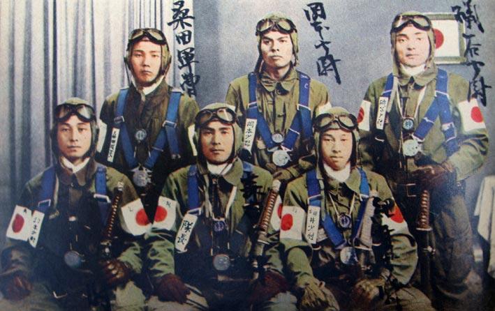 J2M3 Raiden Hasegawa 1/32e - Page 2 Kamika10