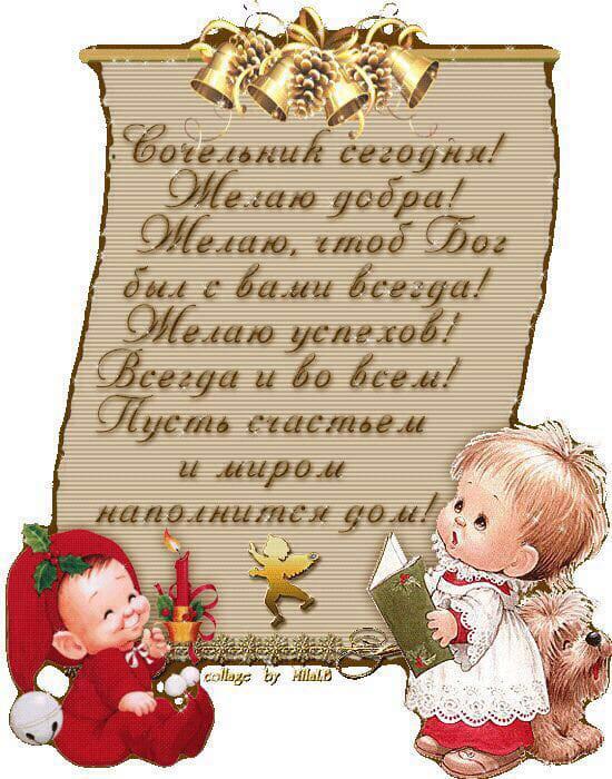 С Новым Годом!!!!  Img-6510