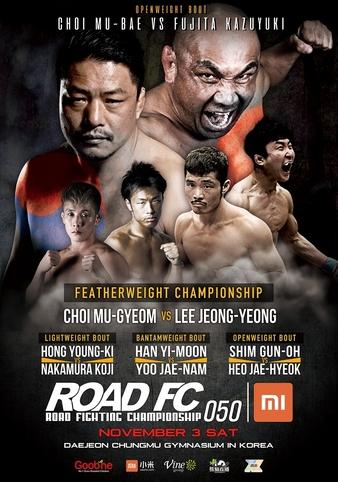 ROAD FC 50: Mu Gyeom vs. Jung Young - resultados en directo. 050_eb10