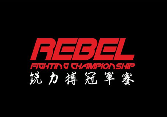 Rebel FC 9: Bigfoot Silva vs. Liu. 20150410