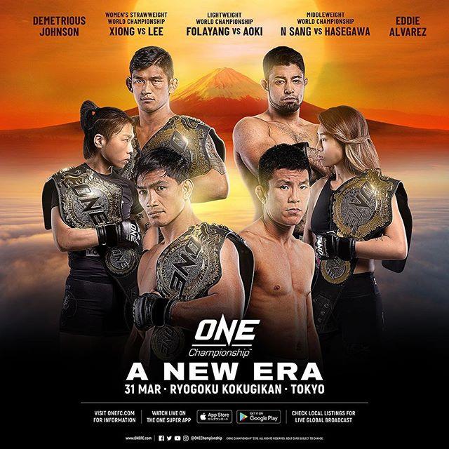 ONE Championship: A New Era - Resultados. 20530810