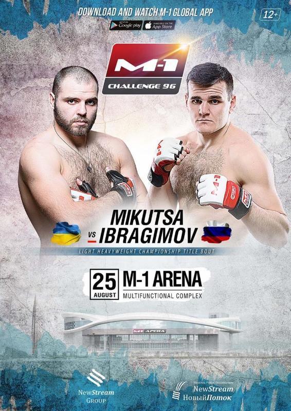 M-1 Challenge 96: Mikutsa vs. Ibragimov - Resultados. 3f19e410