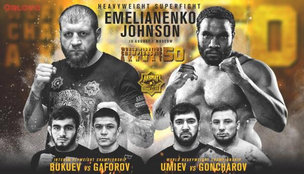 WFCA 50: Emelianenko vs. Johnson - Resultados. 475_b010