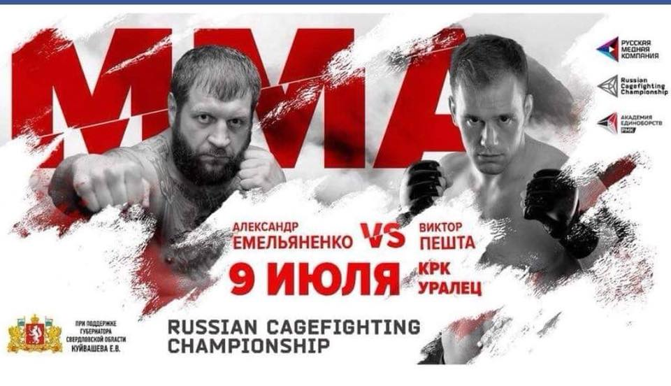 Russian Cagefighting Championship 3: Emelianenko vs. Pesta. Alexan10