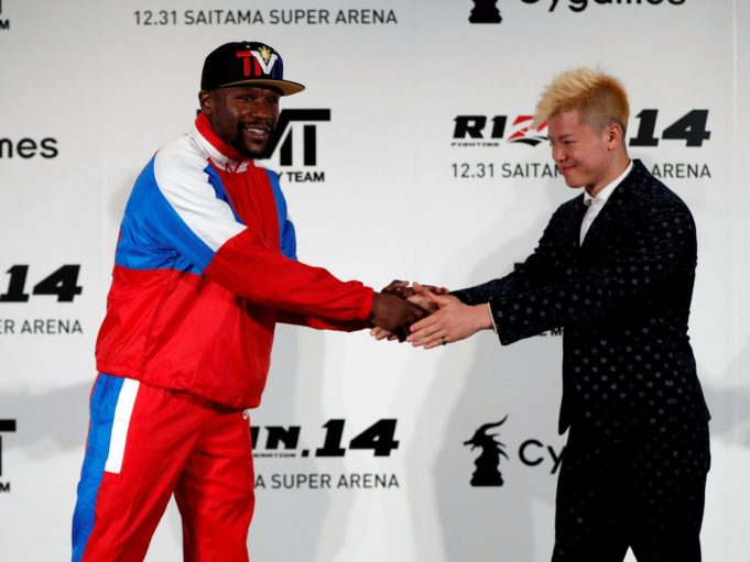 RIZIN FF 14: New year event y Yarennoka. Floyd-11