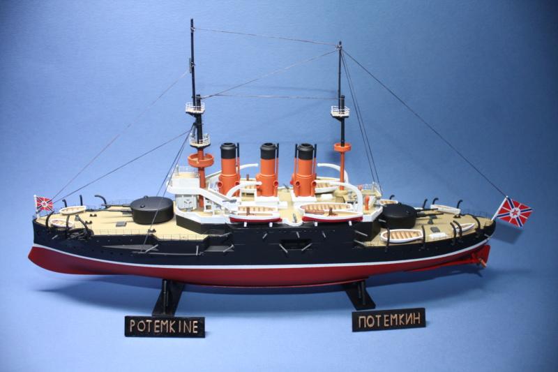 POTEMKINE edition HELLER 1/400 ref L 780 Potemk37
