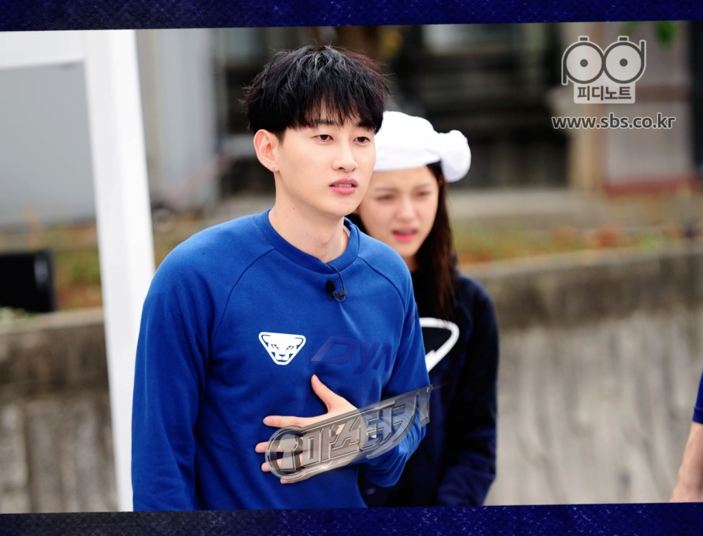 [181020] MASTER KEY - Eunhyuk 44452910