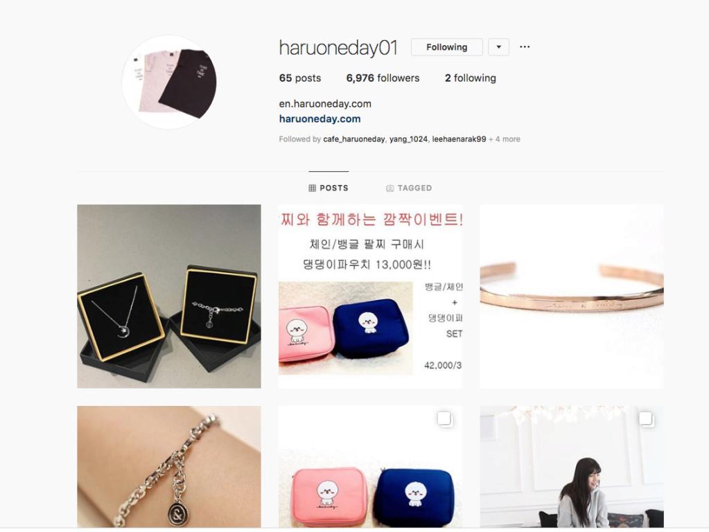 Donghae Profile  Screen12