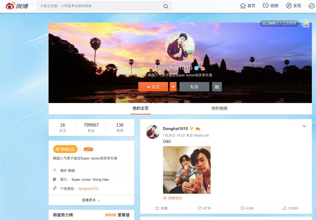 Donghae Profile  Screen14