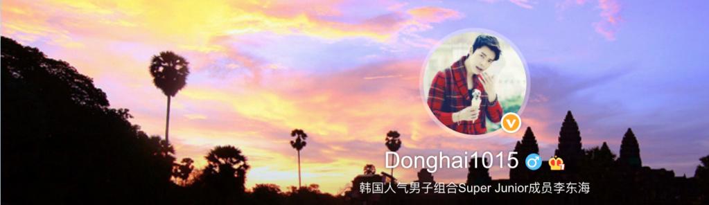 Donghae Profile  Screen15