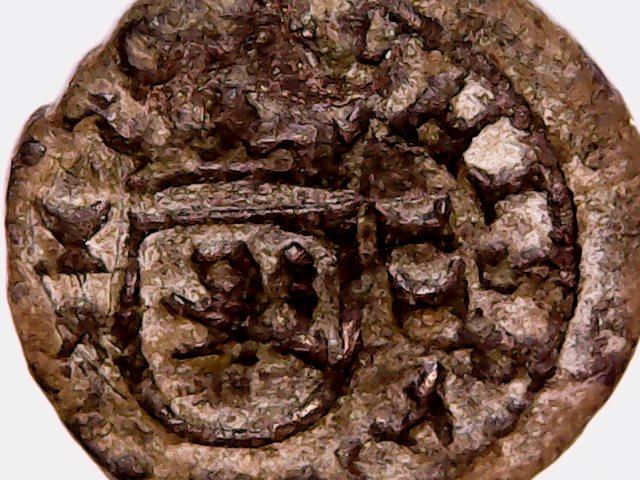 2 maravedis 1664 (Felipe IV), Cuenca. Tue_no15