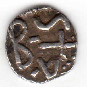 identification monnaie qui semble mérovingienne. Denier11