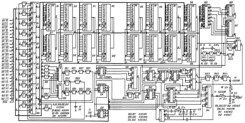 Упрощаем схему Микро-80 и исправляем косяки. И собираем по технологиям 80-х годов. 010
