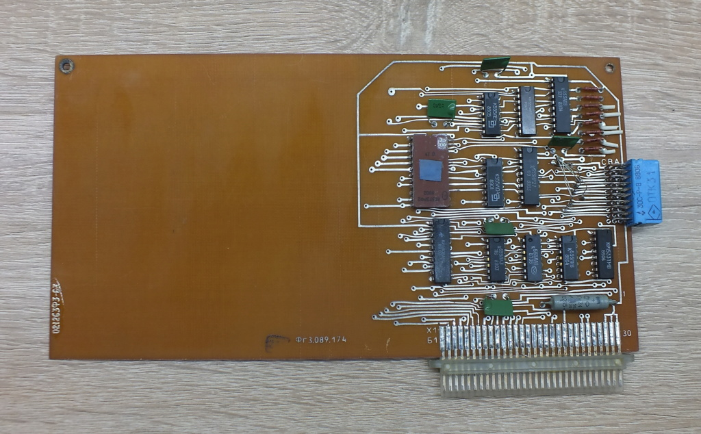 Кратко о компьютере АГАТ 1710