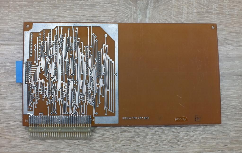 Кратко о компьютере АГАТ 1810