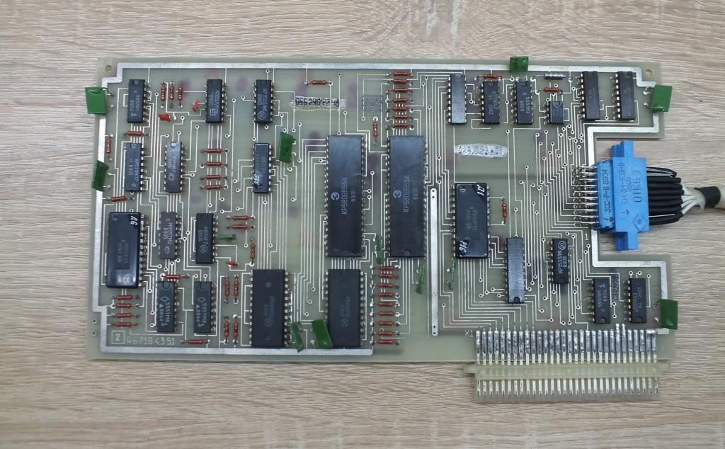 Кратко о компьютере АГАТ 1910
