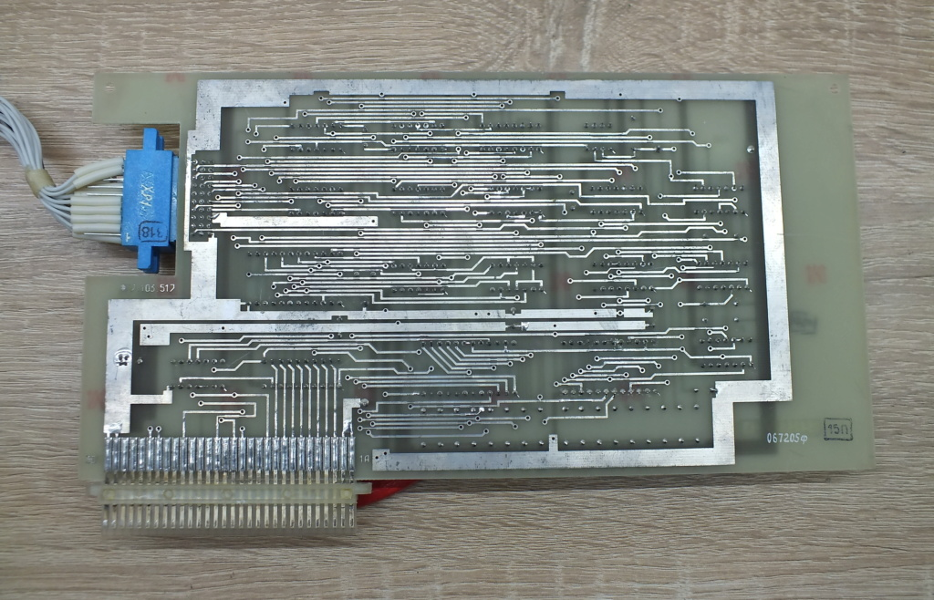 Кратко о компьютере АГАТ 2210