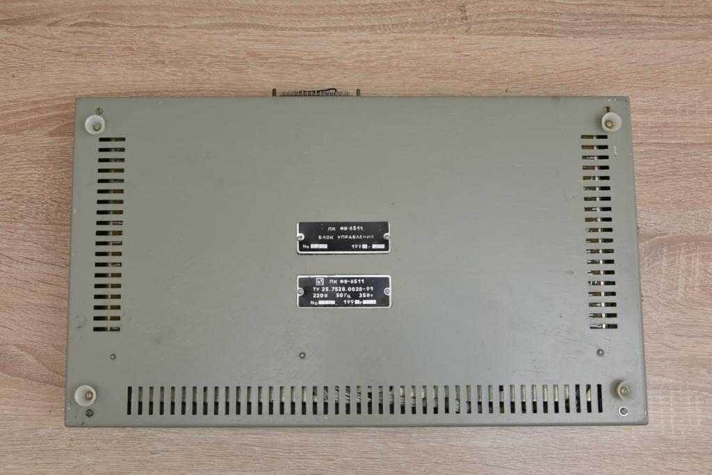 Арго ПК ФВ 6511. Информация, документы, фото. 224