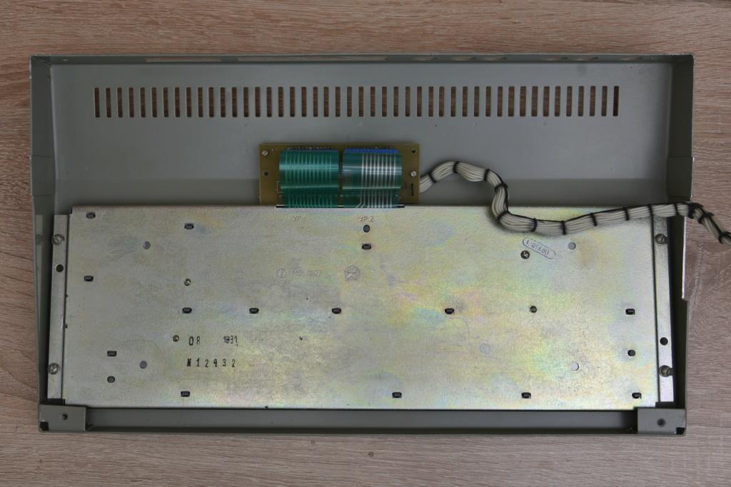 Арго ПК ФВ 6511. Информация, документы, фото. 424