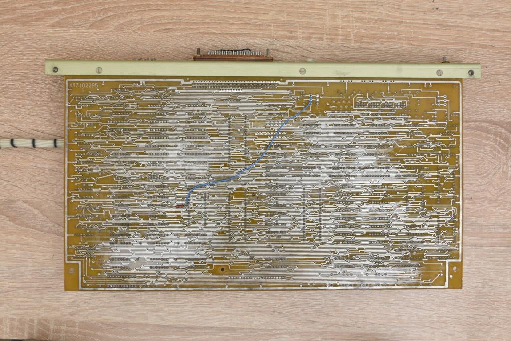 Арго ПК ФВ 6511. Информация, документы, фото. 720