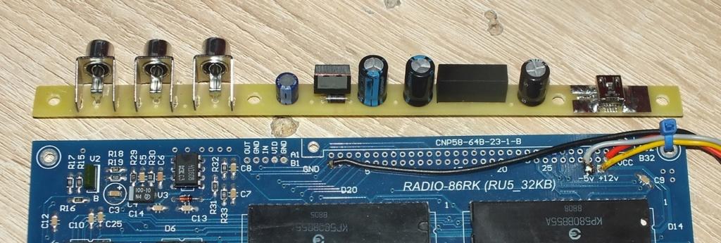 Стандартный Радио 86РК от QUATTRO 9x-xvz10