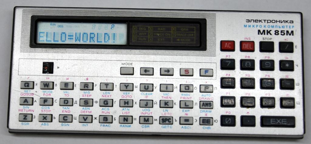 """электроника - ПЭВМ """"Электроника МК-85"""" Execbi10"""