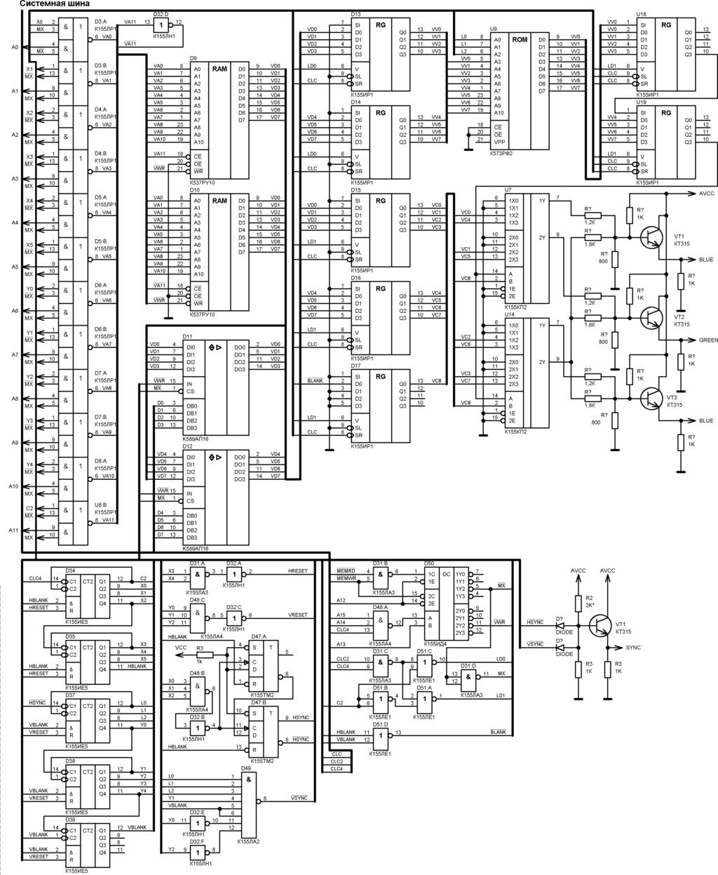 Упрощаем схему Микро-80 и исправляем косяки. И собираем по технологиям 80-х годов. M310