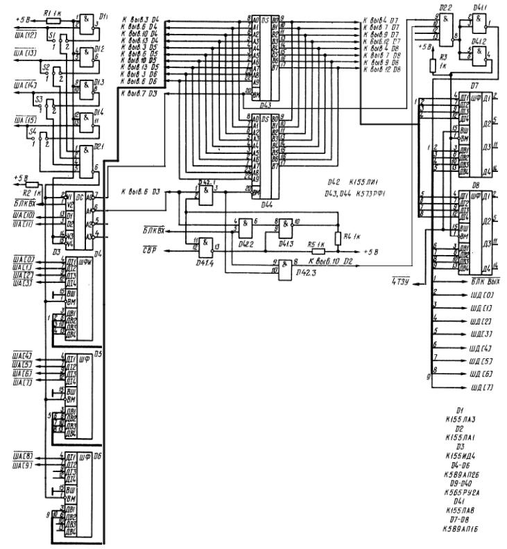 Упрощаем схему Микро-80 и исправляем косяки. И собираем по технологиям 80-х годов. Micro810