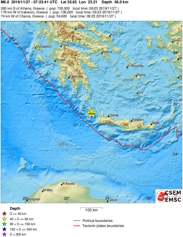 Jak zemljotres pogodio i Grčku - Page 2 Potres10