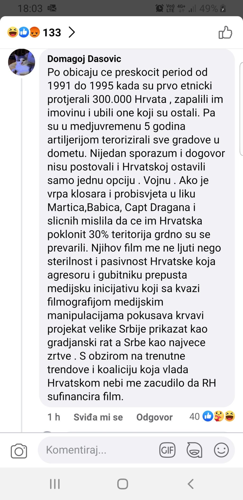 """Srbi snimaju """"Oluju"""" Scree102"""