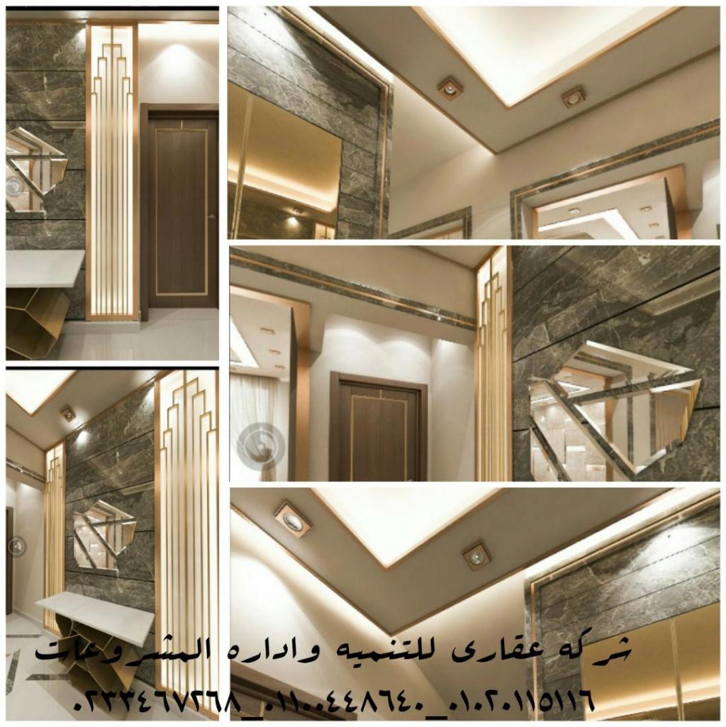 تصميمات فلل (شركه عقاري للتنميه واداره المشروعات)01020115116  Thumbn11
