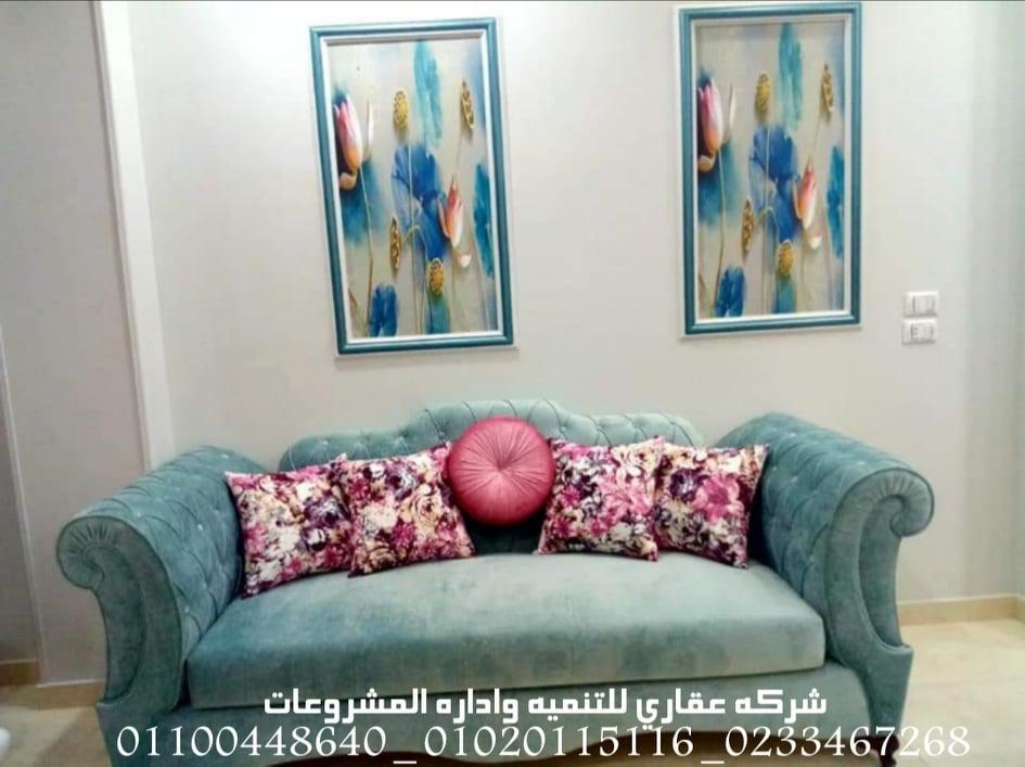 تصميمات فلل (شركه عقاري للتنميه واداره المشروعات)01020115116  Thumbn54
