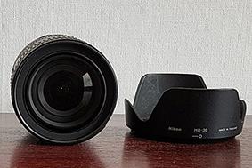 [Terminé] Objectif Nikon AF-S DX 16-85mm f/3.5-5.6G ED VR 16-85_12
