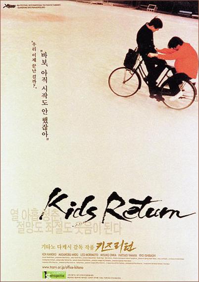 Últimas películas que has visto (las votaciones de la liga en el primer post) - Página 20 Kids_r10