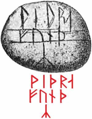 Датский камешек-амулет от сглаза S6081910