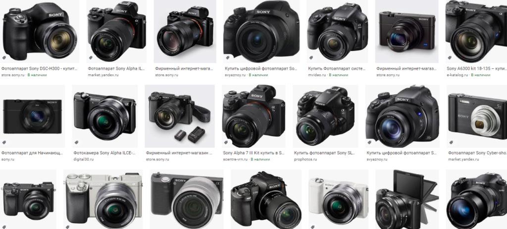 Легким движением руки фотоаппараты Sony или Canon превращаются... превращаются в веб-камеры _u16