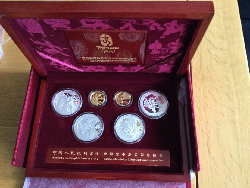 2008 Beijing Olympic 6 coin set3 China-21